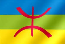 Kabyle stories flag